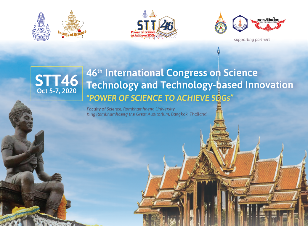 The 46th International Conference on Science, Technology and Technology-based Innovation : STT46