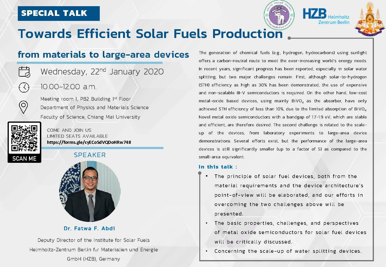 ขอเชิญรับฟังบรรยายพิเศษ ในหัวข้อเรื่อง Towards Efficient Solar Fuels Production - from materials to large-area devices