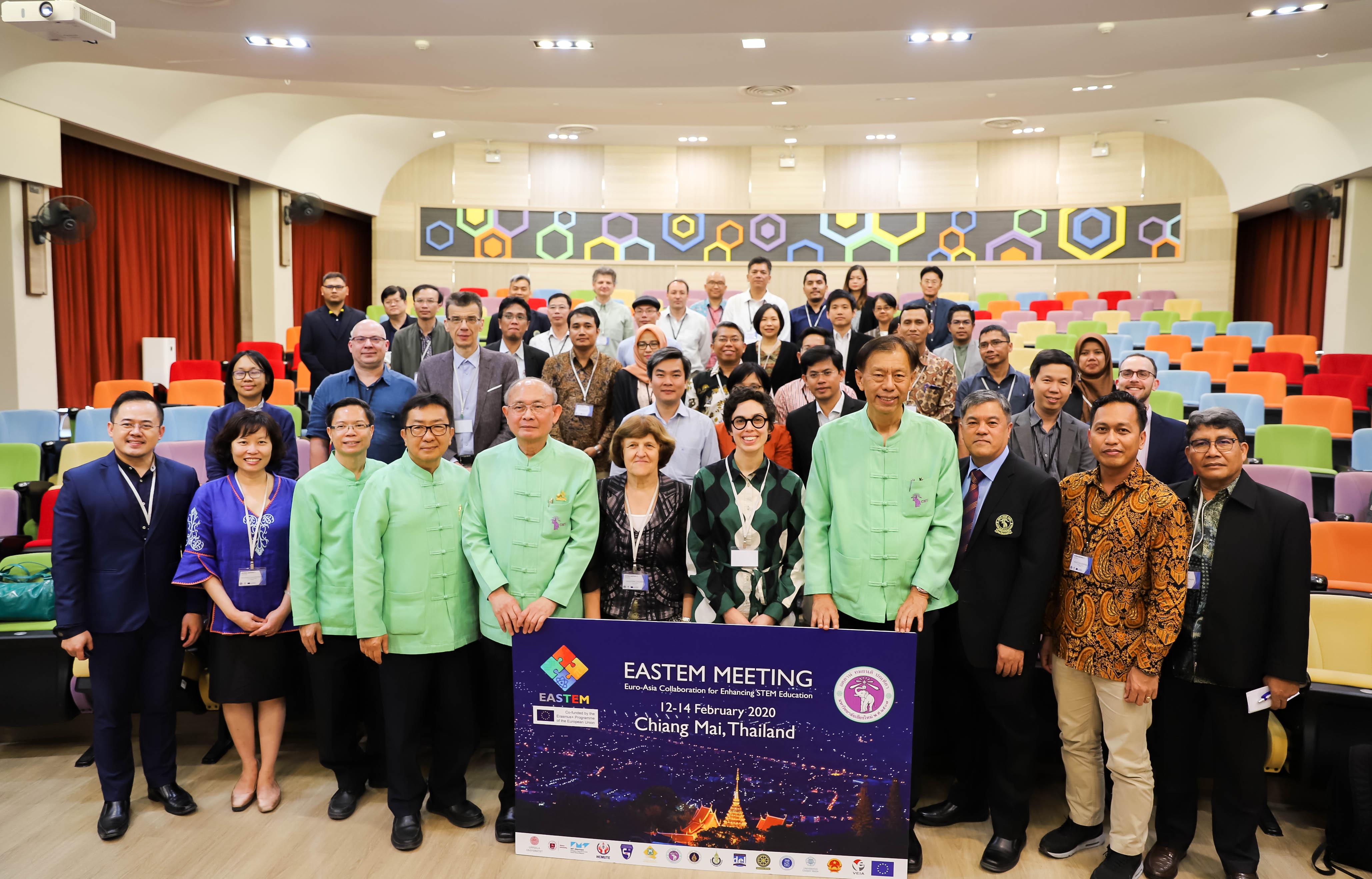 คณะวิทยาศาสตร์ร่วมเป็นเจ้าภาพจัดงานประชุมวิชาการนานาชาติ EASTEM 2020